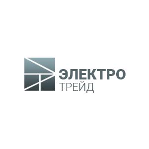 Электро Трейд (Россия)