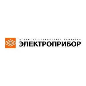 """ОАО """"Электроприбор"""" (Чебоксары)"""