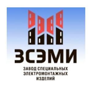 """ООО """"ЗСЭМИ"""" Завод специальных электромонтажных изделий"""