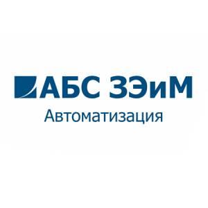 "ОАО ""АБС ЗЭиМ Автоматизация"""