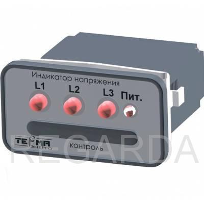 Устройство индикации напряжения  ИН 3-10Р-03 УХЛ со встроенными реле, с резистивными электродами связи ИОЭЛ 10-1,5-165-00 УХЛ2 L=2,5м