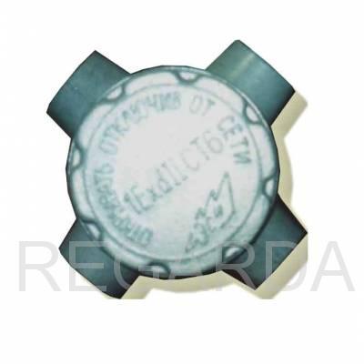 Коробка алюминиевая взрывозащищенная ККА-40