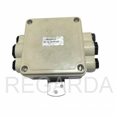 Распределительная коробка IP-65 (4сальника ; 7 клемм 4мм2) КСП-10 (130х130х65)