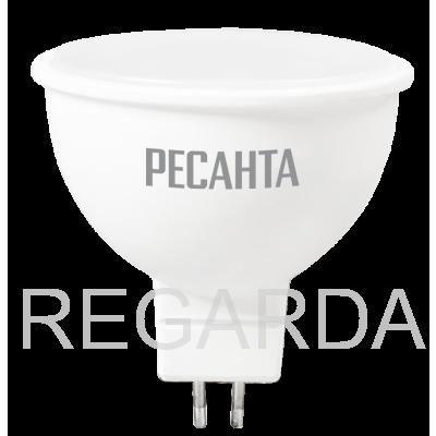 Лампа светодиодная РЕСАНТА  LL-R-MR16-7W-230-4K-GU5.3