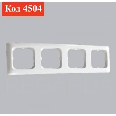 Рамка четырехместная для горизонтального и вертикального монтажа
