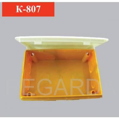Коробка электро-распределительная с крышкой