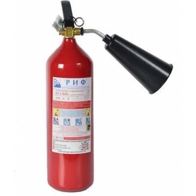 Огнетушители углекислотные Завод пожарного оборудования РИФ