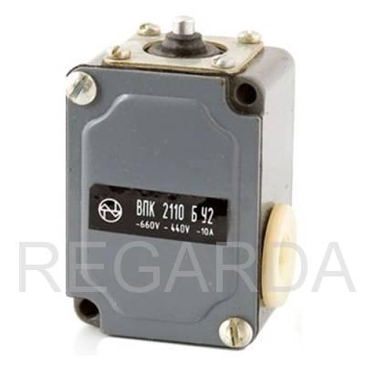 Выключатель путевой: ВПК-2110 БУ2 (толкатель)