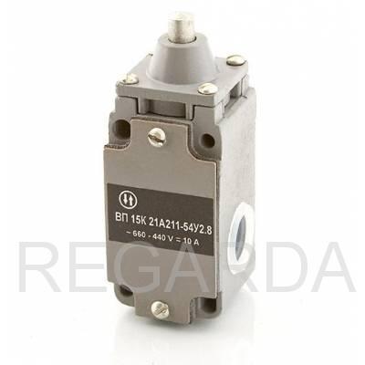 Выключатель путевой: ВП15К21А(Б)211-54У2.8  (толкатель, прямого действия)