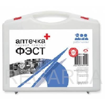 Аптечка для оказания первой помощи работникам