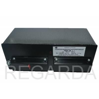 Пускатель бесконтактный реверсивный: ПБР-3А2.1