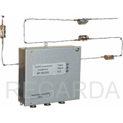 Извещатель пожарный тепловой ИП 102-2X2 (Addi-T)