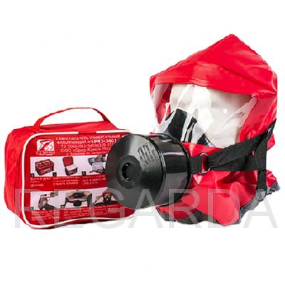 Самоспасатель  Бриз-3401 ГДЗК в сумке