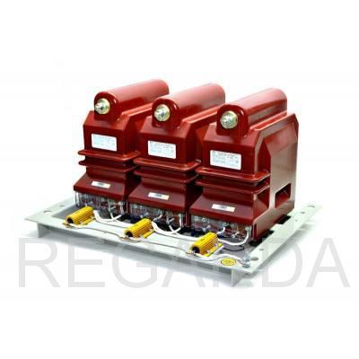 Трансформатор напряжения 3*ЗНОЛП-НТЗ-6