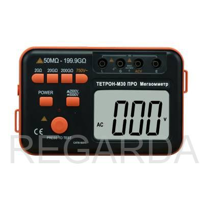 ТЕТРОН-М30 ПРО Мегаомметр цифровой 5000 Вольт 200 ГОм