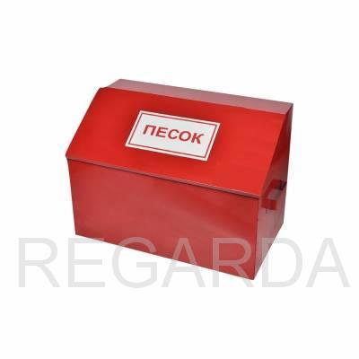 Ящик для песка металлический 0,1 куб. (разборный) 500х400х550