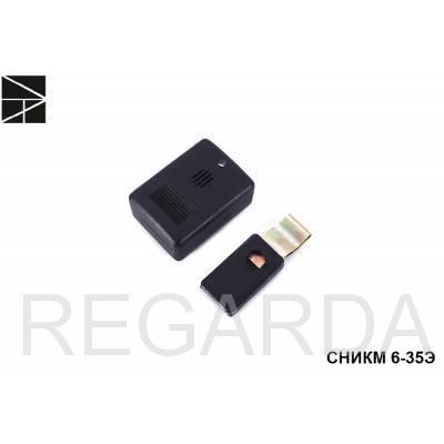 Сигнализатор напряжения: СНИКМ 6-35Э